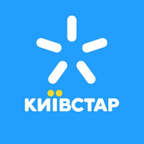 GSM-мережа «Київстар» серед світових лідерів