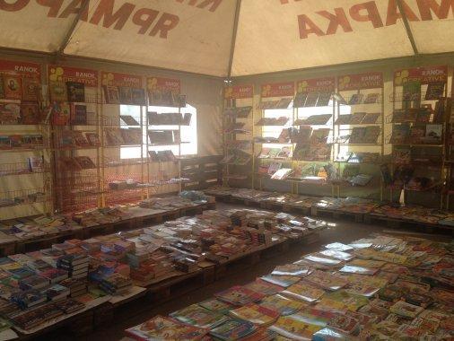Книжкова ярмарка - просто неба у Кіровограді