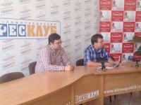 Руслан Мусієнко та Юрій Ілючек