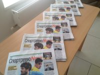 Перший номер газети СпортревюNew
