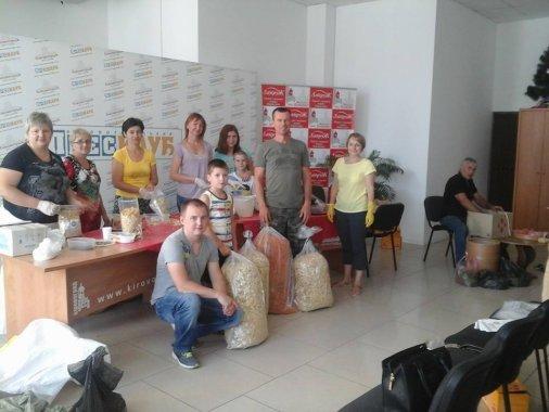 Кулінарна Сотня Кіровоградщини: Давайте нагодуємо солдатів!