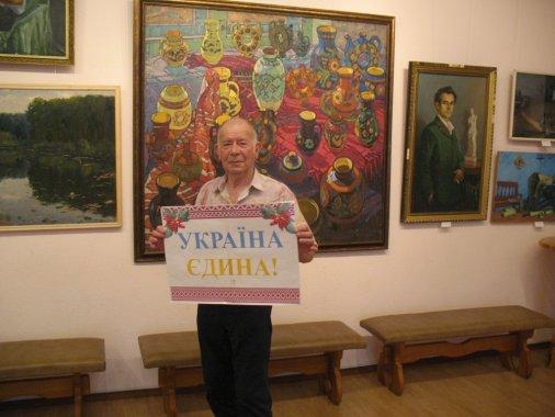 «Дотик до мистецтва та дитячих спогадів в стінах художнього музею»