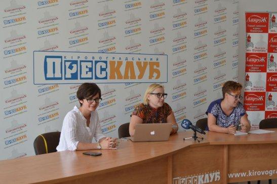 Олена Кваша, Ольга Гріднєва та Вікторія Талашкевич