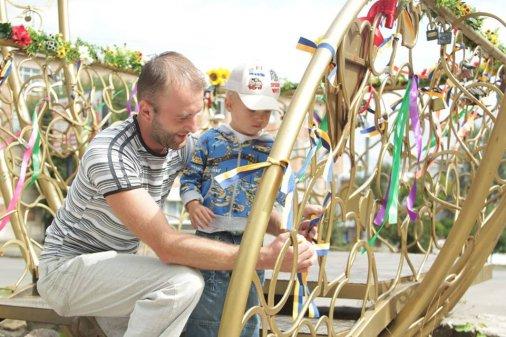 «Київстар» запрошує кіровоградців разом зустріти День Незалежності України