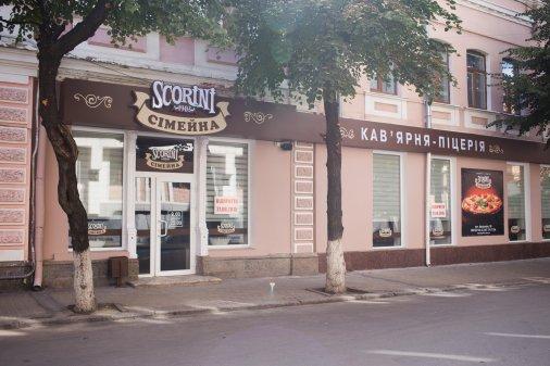 """Два в одному: Кав'ярня-піцерія """"Scorini"""" відкривається у Кіровограді"""