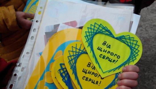 ілюстрація - із сайту http://slavgorod.com.ua