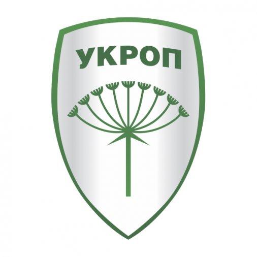 УКРОП презентував нову візуальну стилістику