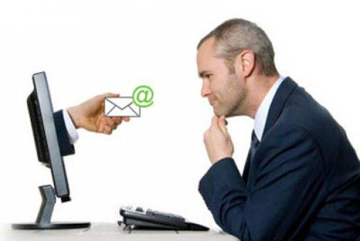 Контролюйте свого роботодавця онлайн