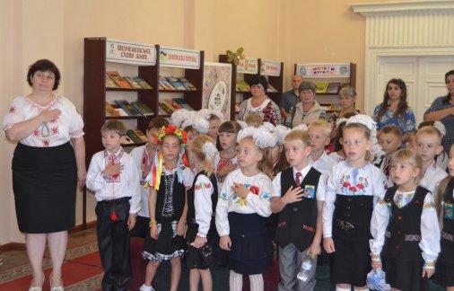 Активні та юні кіровоградські громадяни зустріли День знань