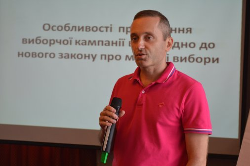 Павло Моісеєв – про особливості виборчої кампанії за новим законом про місцеві вибори
