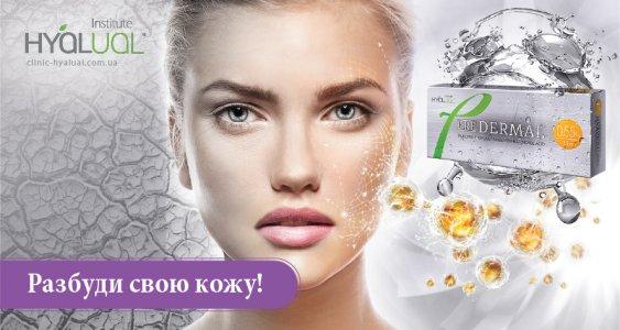 """Косметологическая клиника """"Версаль"""": Две акции для ваших волос!"""