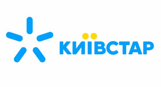 Український Mobile ID – сервіс мобільної ідентифікації користувачів