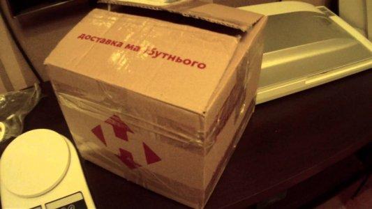 Дві третини посилок у поштомати ПриватБанку доставляє «Нова Пошта»