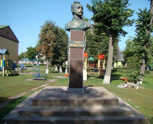 В Олександрівці - пам'ятник Левку Мацієвичу
