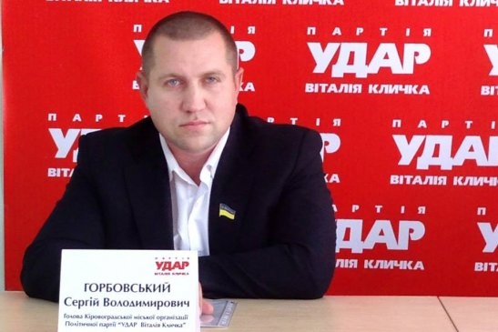 Сергій Горбовський у 2013-му році