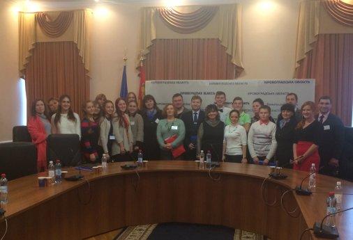 Діалог - як шлях до громадянської активності молоді та взаєморозуміння у суспільстві
