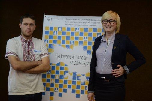 """Національний Форум """"Регіональні Голоси за Демократію"""""""