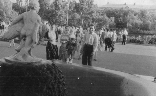 Ковалевский Парк: старые фото