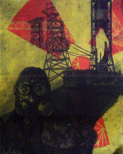 Чорнобиль. Щоб пам'ятали