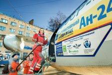 Відкриття музею-літака, фото - Ігор Демчук