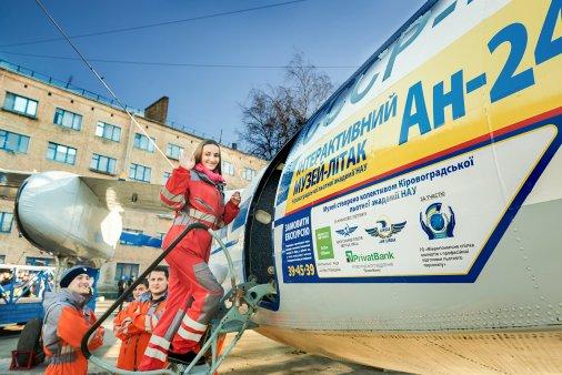 У Кіровограді відкрили музей-літак