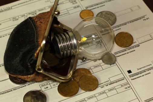 Кіровоградці можуть безкоштовно оплачувати комунальні платежі