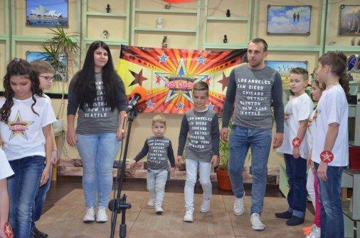 Кто они - Mis & Mister Kids Cinema?!