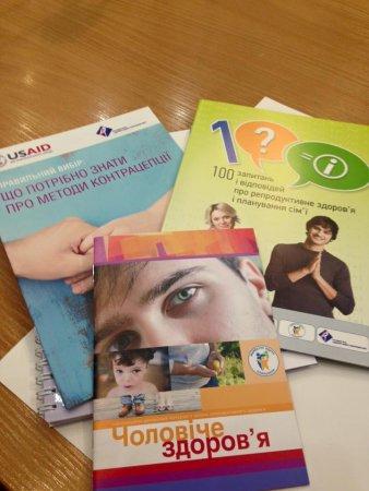 Публікації БВ «Здоров'я жінки та планування сім'ї»