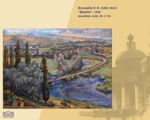 50 років від створення Кіровоградської картинної галереї