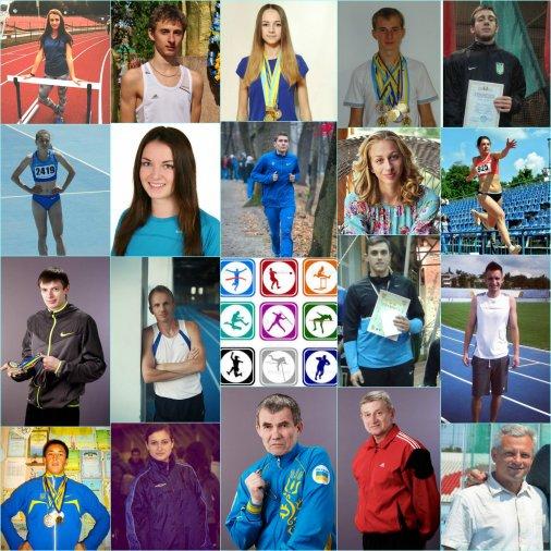 Легка атлетика: Підсумки року