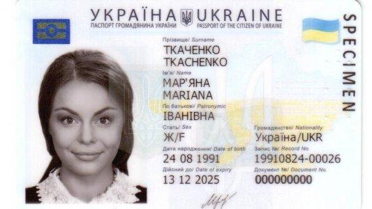 ID-картка замість паспорта: В області розпочато оформлення!