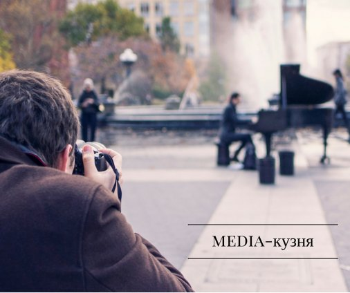 Освітня тренінгові програма з тележурналістики «Media- кузня»