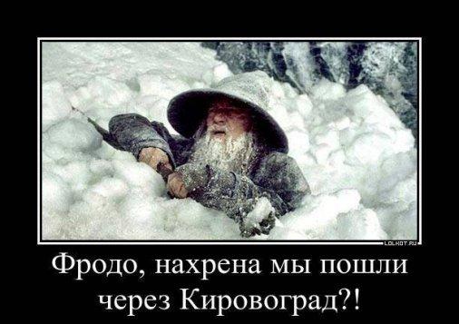 Найкращі фотожаби на кіровоградський снігопад