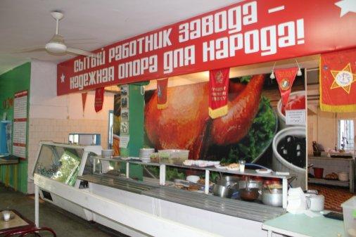 "Столовки в Кировограде: от ""совка"" до ресторана"