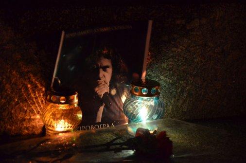 В Рік самотності кіровоградці співали пісні Кузьми та запускали небесні ліхтарики