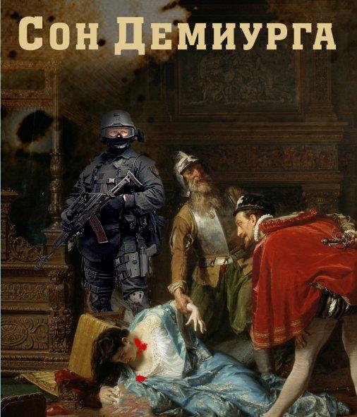 Романы Алексея Корепанова читайте он-лайн