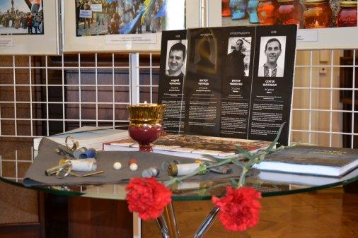 Літопис Революції Гідності на Кіровоградщині