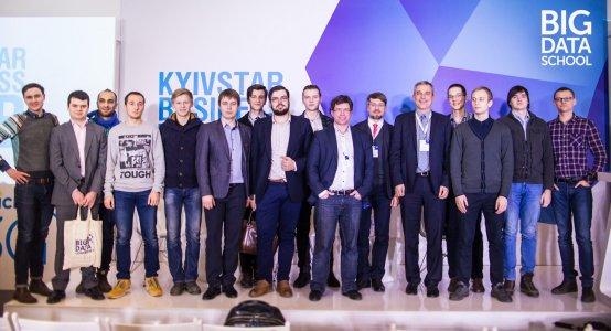 Розпочалися заняття в Kyivstar Big Data School