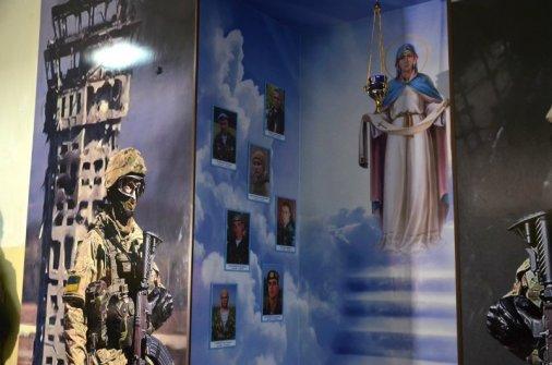 У Кіровограді відкрили меморіал пам'яті полеглих спецназівців