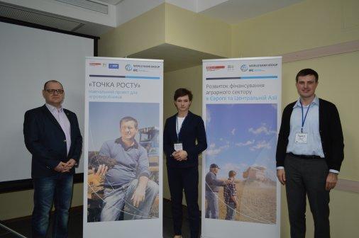 Аграріїв Кіровоградщини навчать, як вивести власні підприємства до європейського рівня