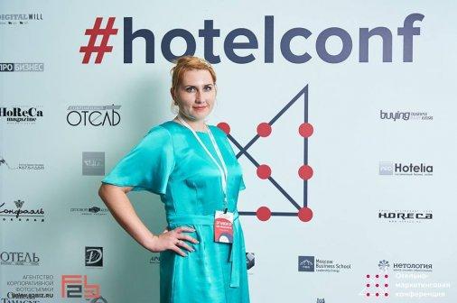 Ліана Колесник-Цапенко поділилася досвідом з кіровоградцями