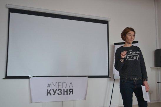 Анастасія Мусатенко