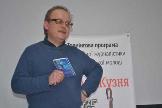 Володимир Крутоус