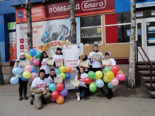 Кіровоградці взяли участь у флешмобі проти насилля