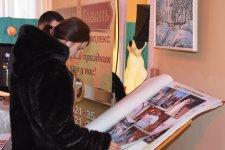 Стенды участников выставки