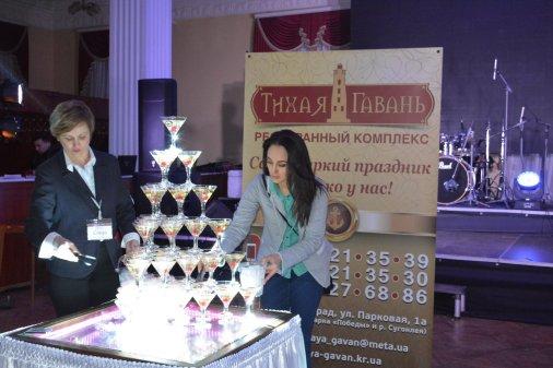 """Выставка """"Свадьба мечты"""" собрала в Кировограде всех, кто работает в этой сфере"""