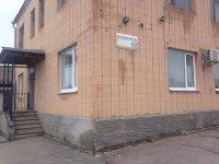 Пункт прийому кришечок у Кіровоград - Комарова, 68