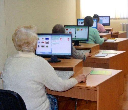 Курси комп'ютерної грамотності для дорослих