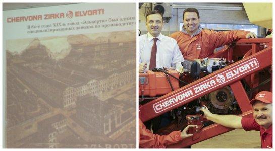 Завод «Червона зірка» планують змінити на честь його засновників – братів Ельворті