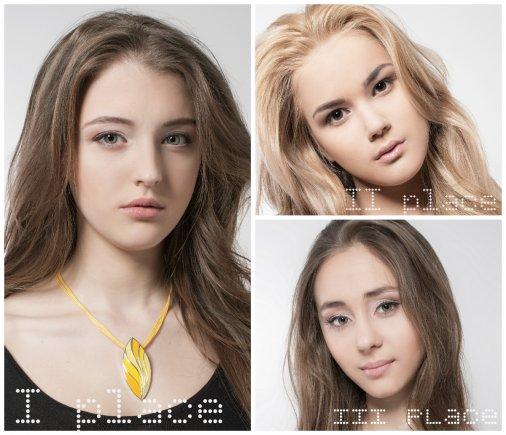 Міс Кіровоград 2016 - Діана Остроухова